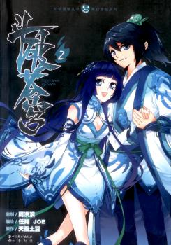 Download wuxiaworld novels - gasiserpe