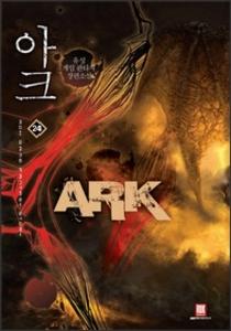 Thumbnail Ark