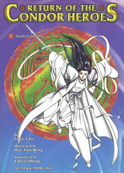 The Return of the Condor Heroes - Novel Updates