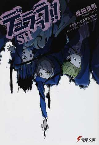 Pdf durarara light novel