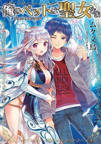 Light Novels List – Kuhaku Light Novel Translations