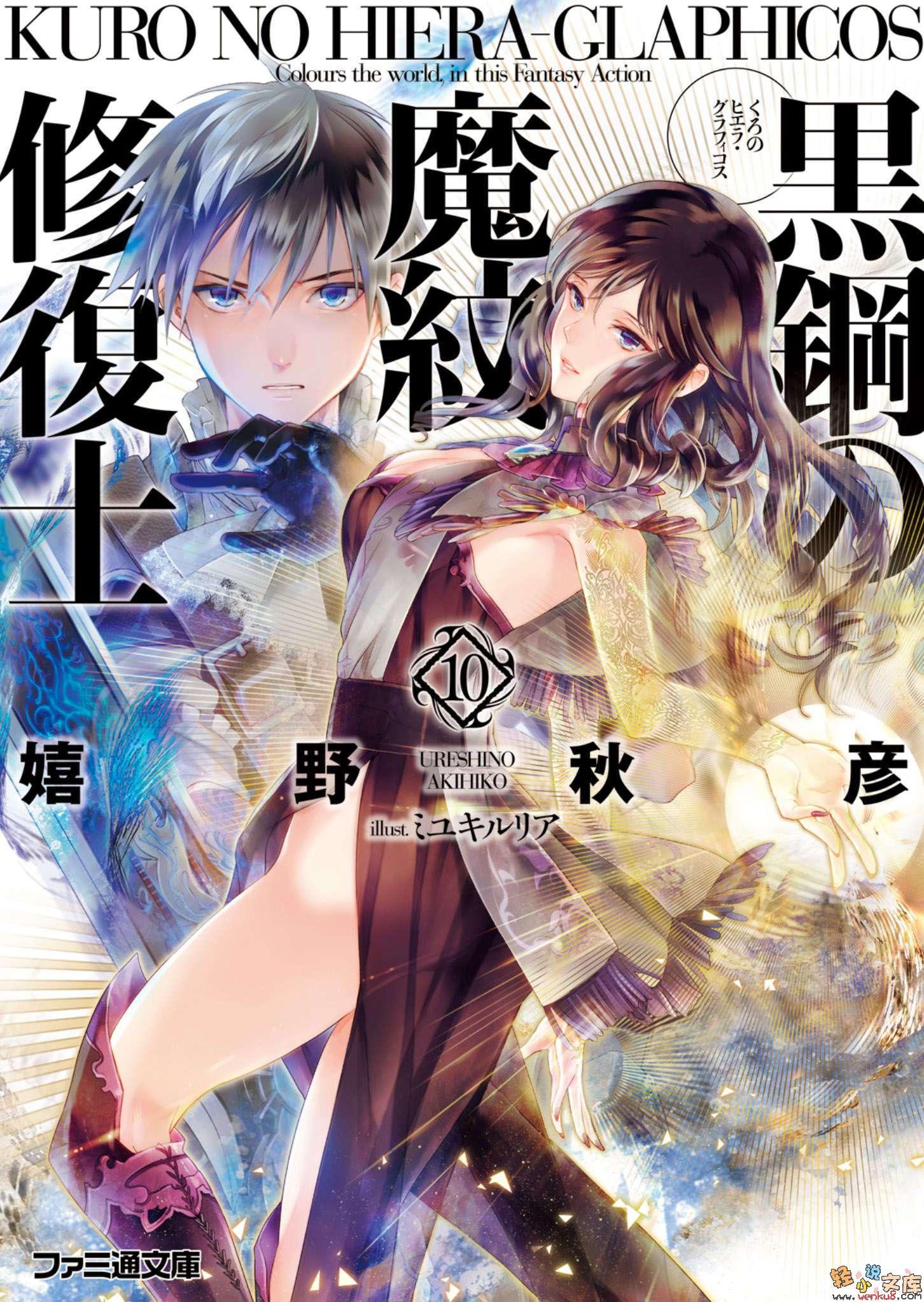 Oregairu Light Novel Pdf Indonesia