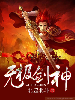 Limitless Sword God - Novel Updates