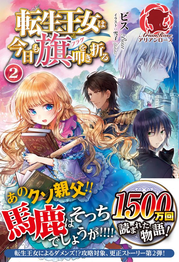 no game no life light novel volume 1 english pdf