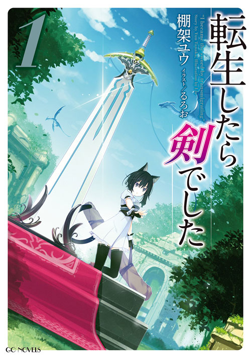 I Was A Sword When I Reincarnated Wn Novel Updates