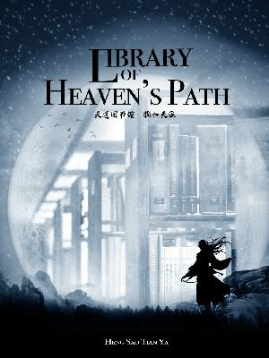 Thumbnail Library of Heaven's Path