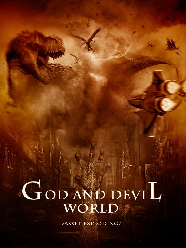 God And Devil World - Novel Updates-8135