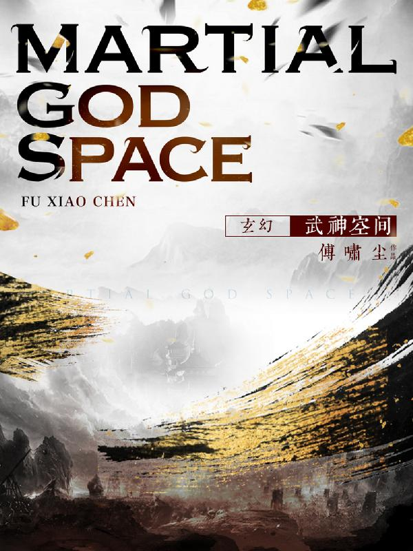 Thumbnail Martial God Space