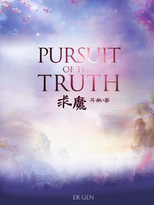 Pursuit of the Truth - Novel Updates