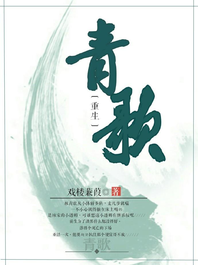 Qingge
