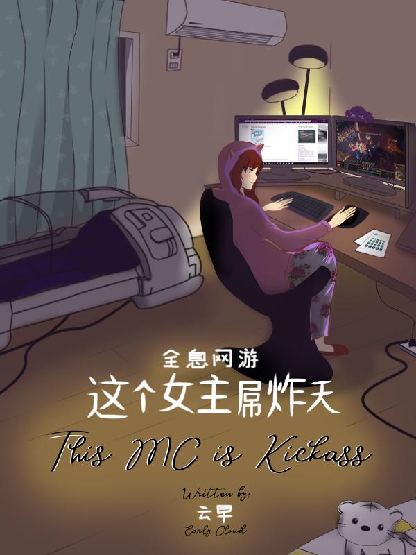 This MC Is Kickass - Novel Updates
