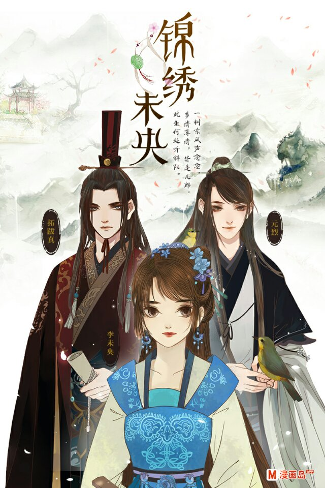 The Princess Wei Yang - Novel Updates