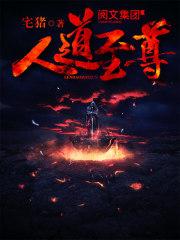 the nine cauldrons novel updates