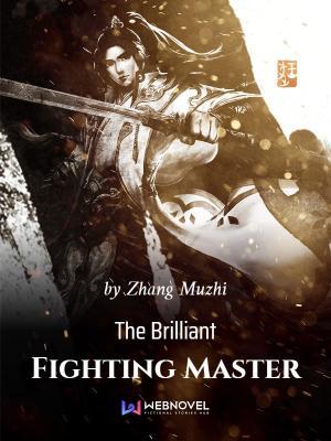 Выдающийся боевой мастер, The Brilliant Fighting Master (TBFM)