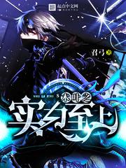 Supreme Naruto - Novel Updates