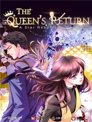 A Star Reborn: The Queen's Return - Novel Updates