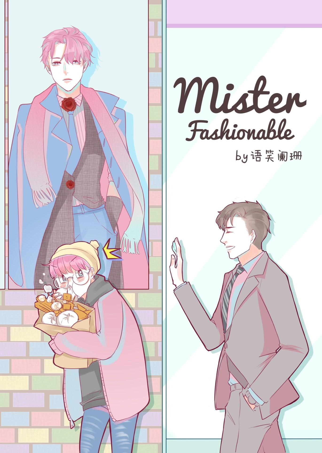Mr  Fashionable - Novel Updates