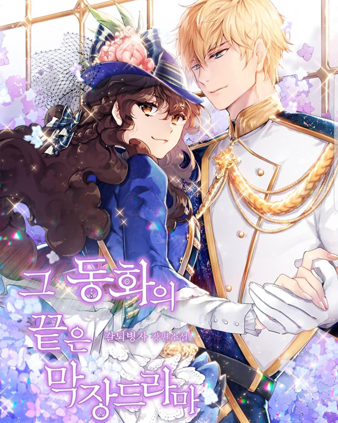 Fairytale.Is