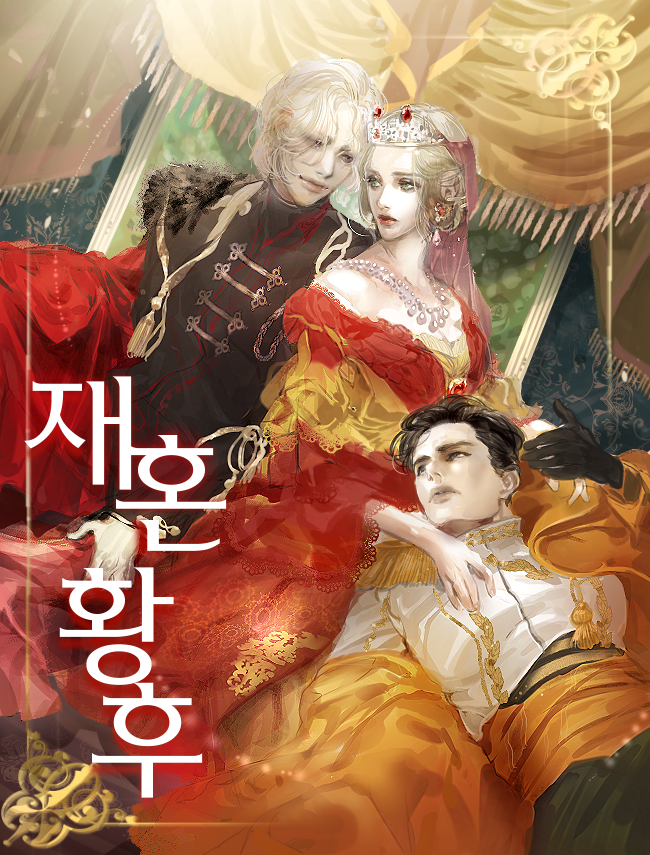 Remarried Empress - Novel Updates