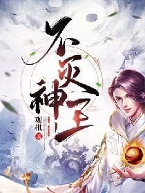 chinese comedy web novel