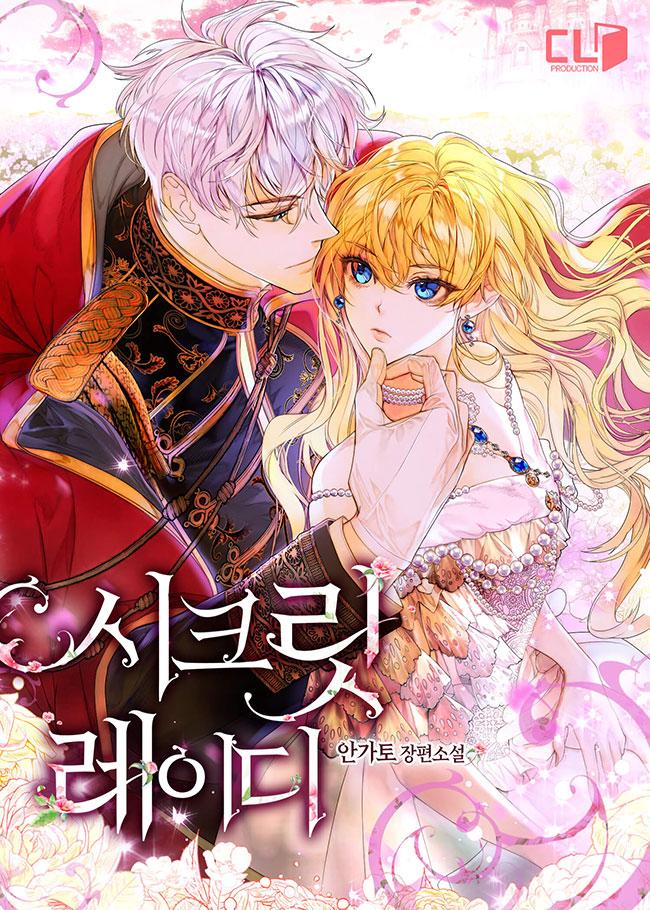 Secret Lady Novel