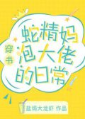 Tags Popular Love Interests - Novel Updates